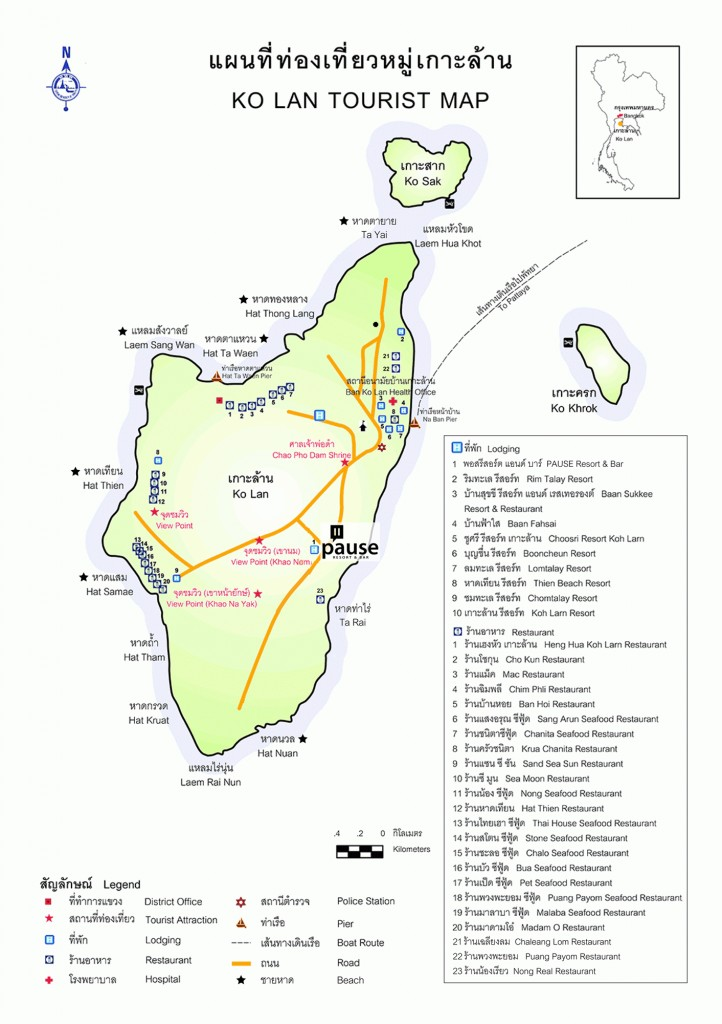 kohlarn MAP