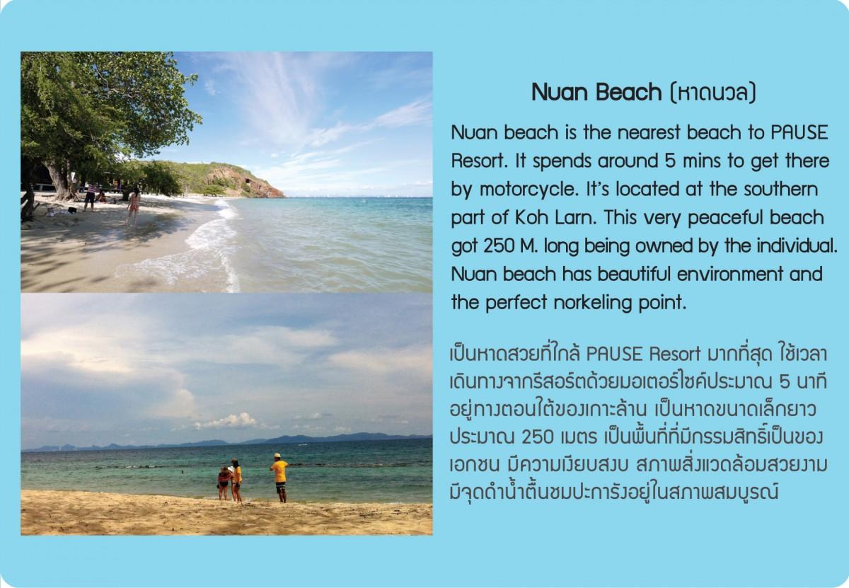 nuan-beach