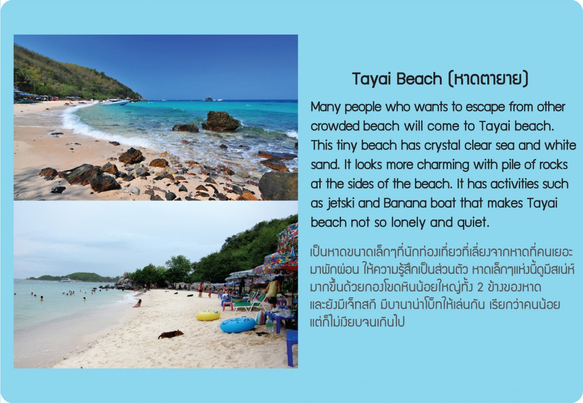 tayai-beach