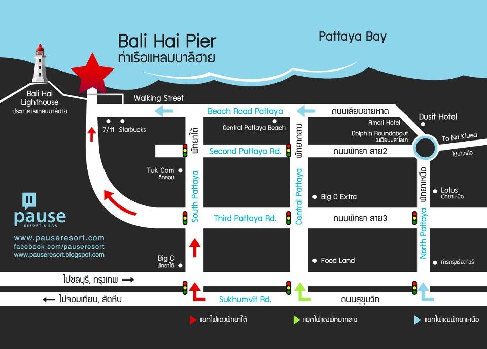 to Balihai pier